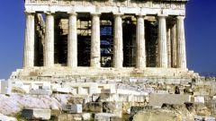 Как читать по-гречески
