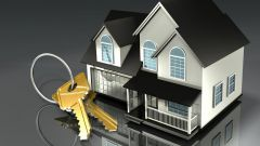 Как приобрести жилье на материнский капитал