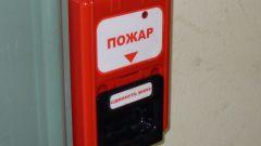 Как получить пожарное разрешение