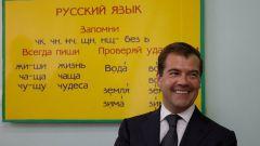 Как проверить свои знания по русскому языку
