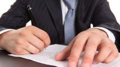 Как написать не учтенные