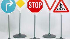 Как нарисовать правила дорожного движения