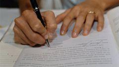 Как писать жалобу на детский сад
