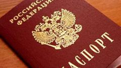 How to scan passport