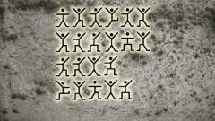 How to decode the cryptogram