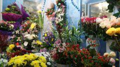 Как открыть цветочный салон в 2018 году