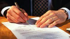 Как составить допсоглашение к договору