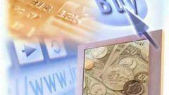 Как отправить деньги через Яндекс