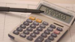 Как оформить проценты по займу