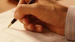 Как написать самохарактеристику