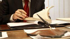 Как писать жалобу сотрудникам