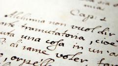 Как научиться писать сочинения по русскому языку