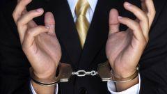 Как избежать административного ареста