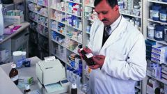 How to obtain a certificate of the pharmacist
