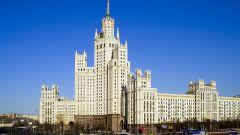 Как получить землю в Москве в 2018 году