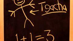 Как наладить дисциплину на уроке
