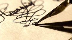 Как научиться каллиграфически писать