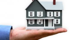 Как назвать агенство недвижимости