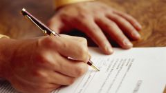 Как оформить правила внутреннего трудового распорядка