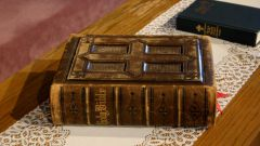 Как сделать книгу под старину