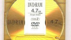Как изменить dvd диск