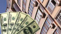 Как заплатить налог с продажи квартиры