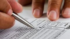 How to fill out a Declaration of income tax refund