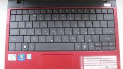 Как отключить дополнительные клавиши