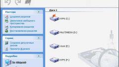 Как добавить место на диск С