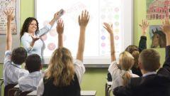 Как оформить школьный доклад
