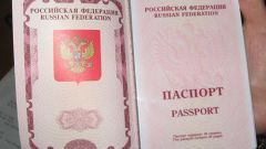 Как оформить российский паспорт в 2018 году