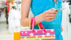 Как оформить кредитные карты