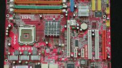 Как удалить драйвер чипсета