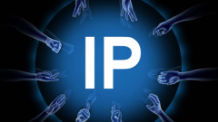 Как скрыть ip в локальной сети
