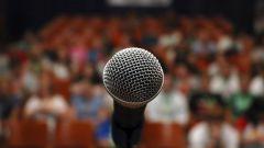Как преодолеть страх перед аудиторией