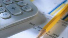 Как начислять минимальную зарплату