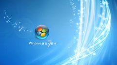 Как убрать заставку при загрузке Windows