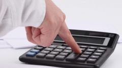 Как начислить НДС на сумму