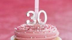 Как отметить тридцатилетие