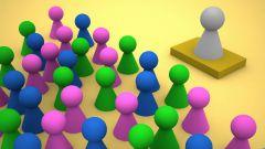 Как определить лидера в группе