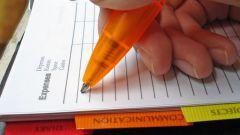 Как заверять книгу доходов и расходов
