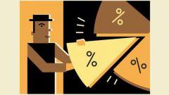 Как перечислить налог на прибыль