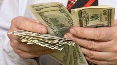 Как перечислить деньги физическому лицу