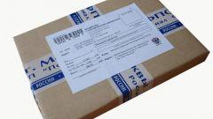 Как отправить наложенным платежом по почте