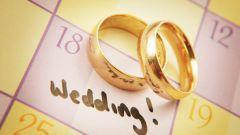 Как собрать деньги на свадьбу