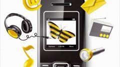 Как сделать мобильный перевод на Билайне