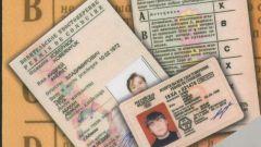 Как восстановить утерянное водительское удостоверение