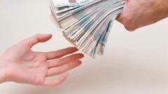Как выплатить аванс по зарплате в 2018 году