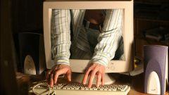 Как поменять электронную почту и пароль