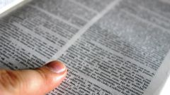 Как перевести на английский